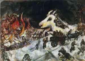 Guerra | Marc Chagall | 1966