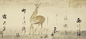 El pergamino del ciervo | Tawaraya Sotatsu y Honami Koetsu | Principios del siglo XVII
